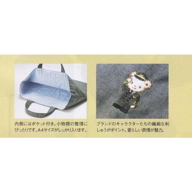 familiar(ファミリア)のANA機内販売 ファミリア ANAオリジナルレッスンバッグ キッズ/ベビー/マタニティのこども用バッグ(レッスンバッグ)の商品写真