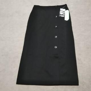DHC - 【未使用】DHC ダブルジャージー細見えスカート M 黒