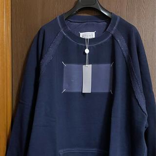 Maison Martin Margiela - 濃紺48新品 メゾン マルジェラ Memory 4ステッチ スウェット シャツ