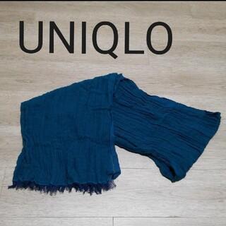 ユニクロ(UNIQLO)のストール 緑(その他)