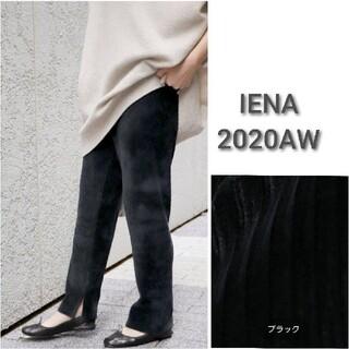 IENA - IENA コーデュロイジャージパンツ