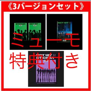 nct127 sticker アルバム セット