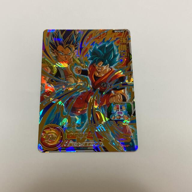 ドラゴンボール(ドラゴンボール)のbm10-053 孫悟空 エンタメ/ホビーのトレーディングカード(シングルカード)の商品写真