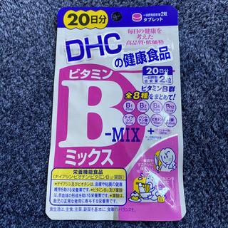 ディーエイチシー(DHC)のクーポン・ポイント消化❣️DHC🍀ビタミンB🍀お試し(ダイエット食品)