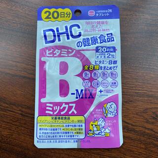 ディーエイチシー(DHC)のクーポン・ポイント利用❣️DHC☆ビタミンB☆20日分(ダイエット食品)