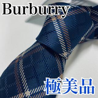 BURBERRY - 極美品 バーバリー Burberry ネクタイ チェック  早い者勝ち