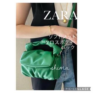 ZARA - ZARA ソフトノットクロスボディバッグ グリーン 完売商品 新品