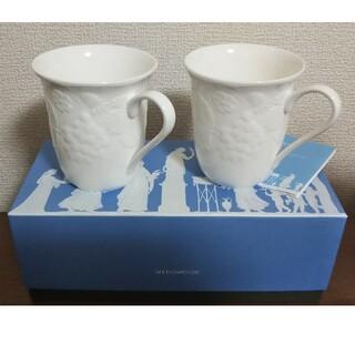 ウェッジウッド(WEDGWOOD)のWEDGWOOD 白マグカップ 2個セット(未使用品)(グラス/カップ)