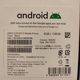 オッポ(OPPO)のOPPO RENO3A  未使用品 ブラック(スマートフォン本体)