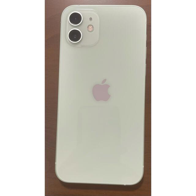 Apple(アップル)のiPhone12 128GB グリーン SIMロック解除品 本体 スマホ/家電/カメラのスマートフォン/携帯電話(スマートフォン本体)の商品写真