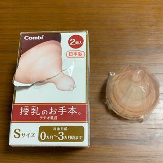 コンビ(combi)のコンビ テテオ乳首 Sサイズ(哺乳ビン用乳首)