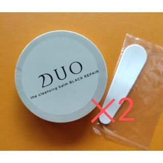 DUO 黒 デュオ ザ クレンジングバーム ブラックリペア 20g 2個