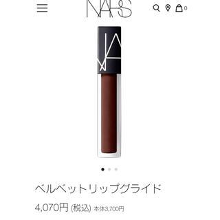NARS - NARS ベルベットリップグライド 2721