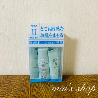 ノブ(NOV)のNOVⅡ  化粧水 フェイスローション トライアル 新品未使用(化粧水/ローション)