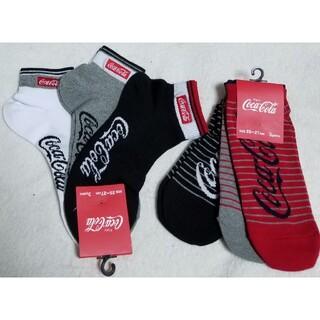 コカコーラ(コカ・コーラ)のCoca-cola コカコーラ 25-27cm スニーカーソックス 靴下 6足(ソックス)