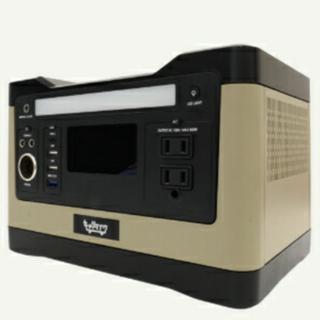新品 キャリライク ポータブル電源 150000mA/540wh サンドベージュ