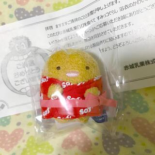 サンエックス - すみっコ ソフ とんかつ 当選品