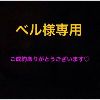 THERMOS - サーモス 真空断熱 2ウェイボトル FHO-801WF 800ml 0.8L