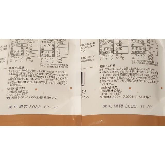 【 韃靼そば茶】 スーパーツルヤ長野 6g×30袋×2 セット 食品/飲料/酒の飲料(茶)の商品写真