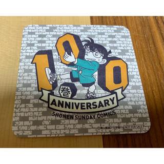 コナンカフェ 100巻記念コースター