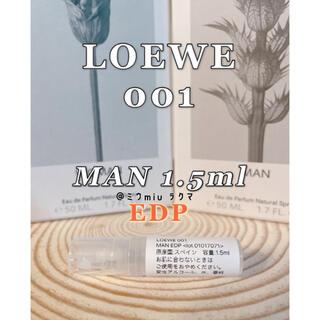 LOEWE - ③ 5点限定⭐️LOEWE 001 オードパルファン ロエベ マン 1.5㎖