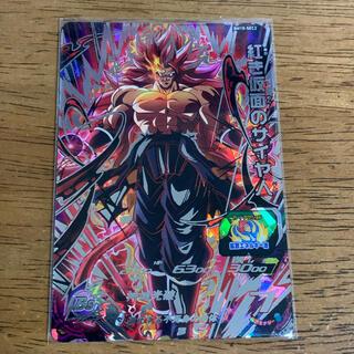 ドラゴンボール - スーパードラゴンボールヒーローズ BM10弾 SEC紅き仮面のサイヤ人