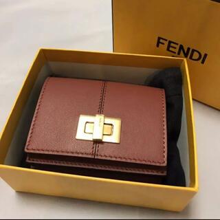 フェンディ(FENDI)のフェンディ ピークアブー FENDI PEEKABOO 三つ折りミニ財布 茶(財布)