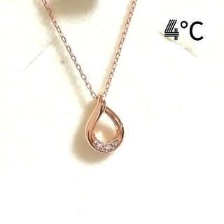 4℃ - 4°C K10PG しずく3Pダイヤモンドネックレス(美品)