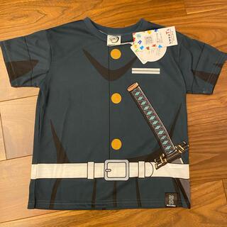 しまむら - 新品未使用 なりきりTシャツ 時透無一郎 無一郎 鬼滅の刃 130センチ