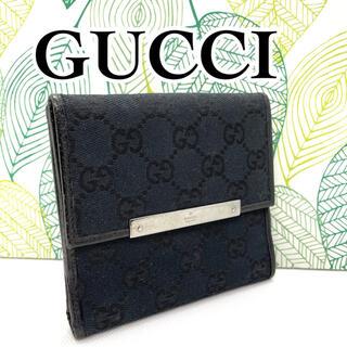 Gucci - 美品!グッチ Wホック財布 二つ折り財布 ロゴプレートGGキャンバス GUCCI