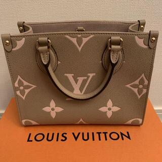 LOUIS VUITTON - ルイヴィトン 2WAYバッグ オンザゴーPM M45779