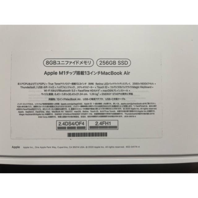 Mac (Apple)(マック)の美品中古MacBook Air2020 13インチ 256GB  マウス付 スマホ/家電/カメラのPC/タブレット(ノートPC)の商品写真