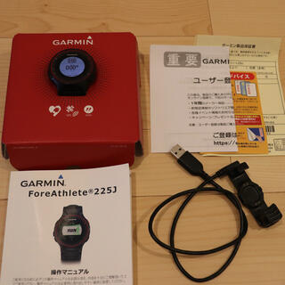 GARMIN - GARMIN 225j