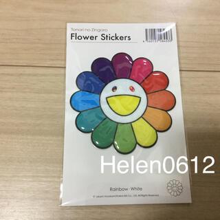 本物 国内正規品 kaikaikiki 村上隆 Stickerお花 レインボー(キーホルダー)