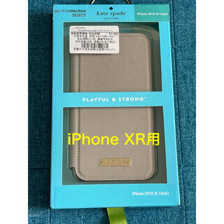 kate spade new york - 【新品未使用】iPhone XR用 ブックタイプケース kate spade