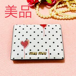 miumiu - 美品!miumiu二つ折り財布♡マドラスハート