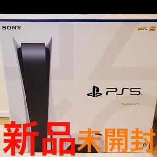 Plantation - 【新品】SONY PlayStation5 プレイステーション5