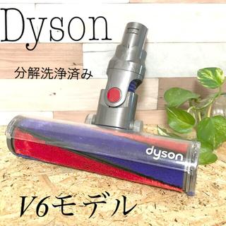 Dyson - ダイソン V6ソフトローラークリーナーヘッド 分解洗浄 消毒済み