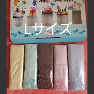 シャルレ - シャルレ5色ショーツ L