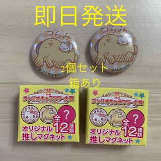 ポムポムプリン - ハイチュウ サンリオ マグネット ポムポムプリン 2個セット Sanrio 新品