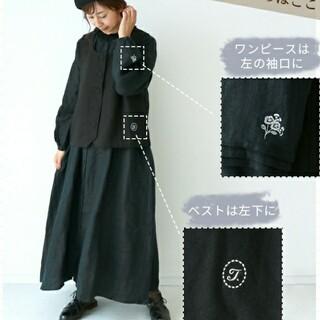 サマンサモスモス(SM2)のTSUHARU by SM2サマンサモスモスオンライン限定刺繍入りベスト新品(ベスト/ジレ)