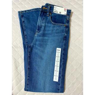 UNIQLO - ユニクロ フレアハイライズジーンズ ブルー 22インチ 新品未使用