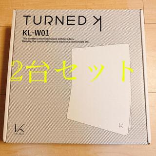 【未開封】カルテック 空気清浄機 KL-W01 壁掛けタイプ 2台セット