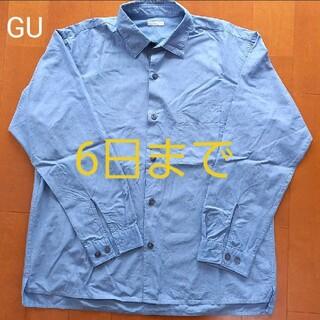 GU - GU ジーユー ブロードビッグシャツ 長袖 メンズ