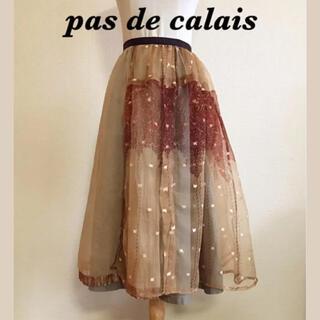 パドカレ(pas de calais)のpas de calais チュールスカート(ひざ丈スカート)