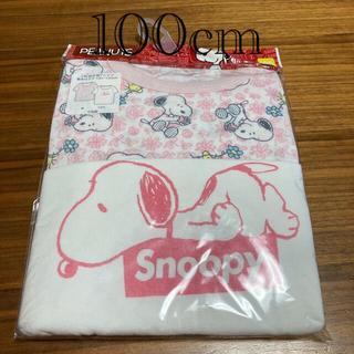 スヌーピー(SNOOPY)の新品未使用 スヌーピー  半袖Tシャツ 2枚組み(下着)