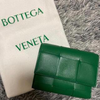 Bottega Veneta - BOTTEGA VENETA 三つ折り財布 グリーン