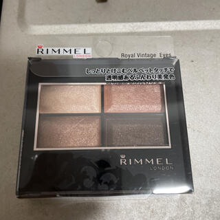 RIMMEL - リンメル ロイヤルヴィンテージアイズ 011