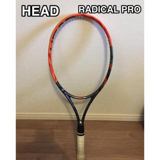 HEAD - 【店舗試打展示品】テニス ラケット HEAD RADICAL PRO  G2