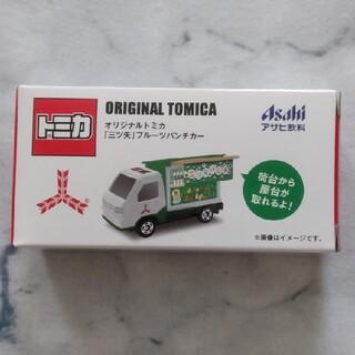 タカラトミー(Takara Tomy)のトミカ アサヒ飲料 三ツ矢フルーツパンチカー(ノベルティグッズ)
